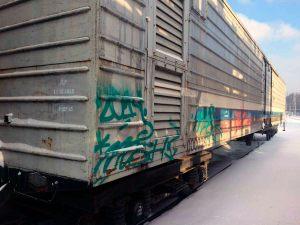 Утилизация вагона